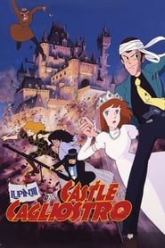 Lupin the Third: The Castle of Cagliostro Poster