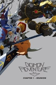 Digimon Adventure Tri. – Chapter 1: Reunion