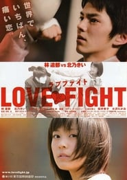 immagini di Love Fight