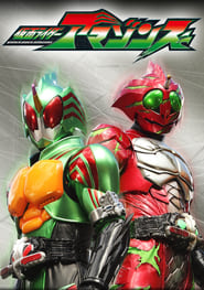 Streaming Kamen Rider poster