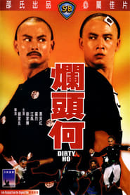 Affiche de Film Dirty Ho