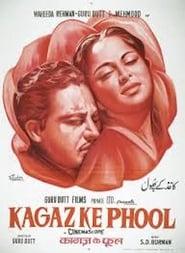 Kaagaz Ke Phool imagem