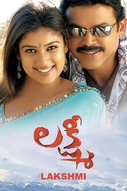 Image Lakshmi (2006) Full Movie