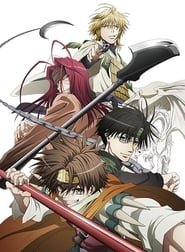 Saiyuki Reload Blast streaming vf poster
