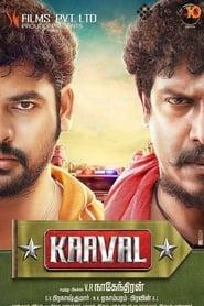 Angaar – Ek Encounter (Kaaval) 2017 (Hindi Dubbed)