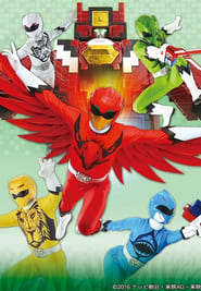 Super Sentai - Season 1 Episode 6 : Red Riddle! Chase the Spy Route to the Sea Season 40