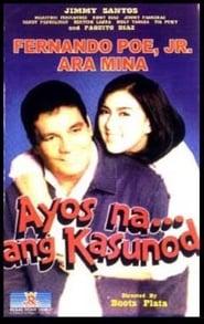 Watch Ayos na… ang kasunod (2000)