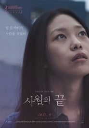 The End of April (2017) Watch Online Free