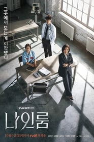 Room No. 9 Season 1 Episode 6