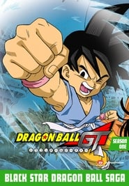 Dragon Ball GT Season