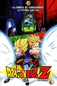Dragon Ball Z: ¡La Derrota del Superguerrero! La Victoria será mía
