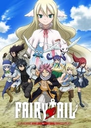 Fairy Tail saison 8 streaming vf