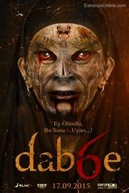 Dabbe 6 (Dab6e) (2015)