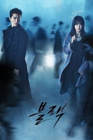 Watch Black (2017) Ep09 Tagalog Dubbed