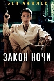 Watch Позови меня своим именем streaming movie