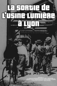 La Sortie de l'Usine Lumière à Lyon