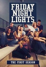 Friday Night Lights Season 1 Episode 1