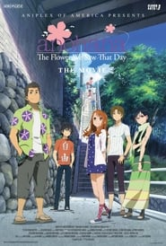 Anohana: The Flower We Saw That Day staffel 0 stream