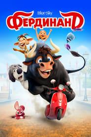 Watch Фердинанд Online Movie
