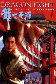 Dragon Fight Film Streaming HD