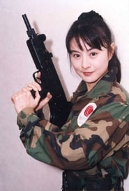 Moon Lee