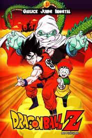 Dragon Ball Z: El secuestro de Gohan