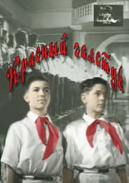 Se film Krasnyy Galstuk med norsk tekst