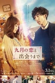Until I Meet September's Love Full Movie