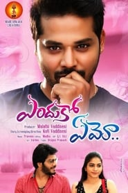 Enduko Emo (2018) Telugu Full Movie Download