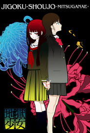 serien Hell Girl deutsch stream
