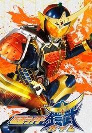 Kamen Rider Season 24