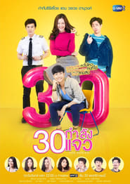Fabulous 30 The Series streaming vf poster