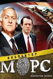 Streaming Inspector Morse poster