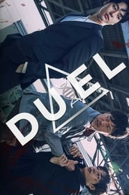 Duel streaming vf poster