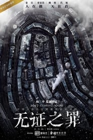 Burning Ice streaming vf poster