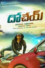 Dohchay Watch and get Download Dohchay in HD Streaming