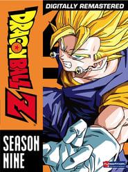 Streaming Dragon Ball Z poster