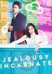 Streaming Jealousy Incarnate poster