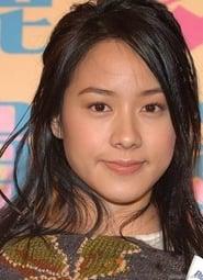 Karena Lam Ka-Yan Profile Image