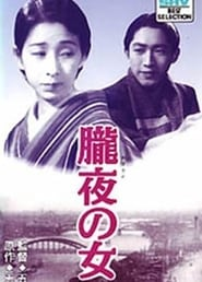 Woman of Tokyo se film streaming