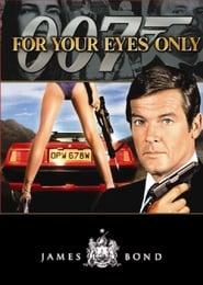 007 - 12 Solo per i tuoi occhi