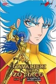 I Cavalieri dello zodiaco - La leggenda dei guerrieri scarlatti (1988)
