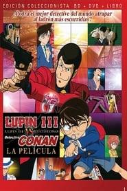Lupin III vs Detective Conan, la película