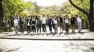 University Special: Seoul National University (3)