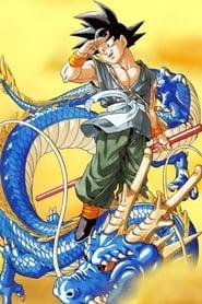 Super Dragon Ball Heroes: Sezon 1