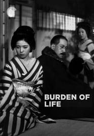 Burden of Life (1935)