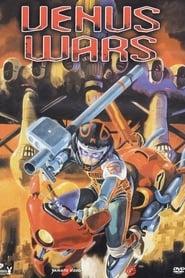 Venus Wars (1989)