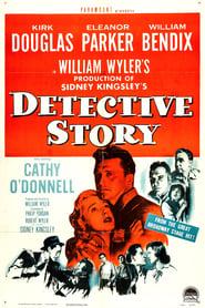 Детективная история