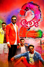 Aadu 2 (2017) Malayalam Full Movie Watch Online Free