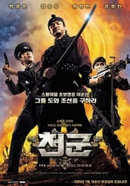 Watch Heaven's Soldiers Movie Streaming - HD